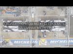 24ч Ле Мана - Сколько кругов можно проехать на шинах Michelin