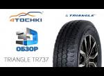 3D-обзор шины Triangle TR737.