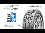 3D-обзор шины Triangle TR777.
