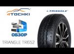 3D-обзор шины Triangle TR652 .