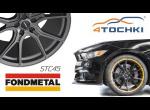 Диски Fondmetal STC45