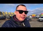 Игоря Игоревича хотят подставить | Авто из Литвы 2018 | Авторынок в Таураге Литва | Цены на авто