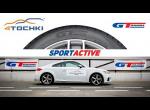 Летние шины GT Radial SportActive