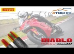 Мотошины Pirelli Diablo Rossa Corsa II