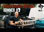 Кондуктор или Делаю коллектор на Hummer H3 (часть 2)