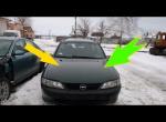 OPEL Vectra B - Плюсы и Минусы Автомобиля