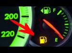 НИКОГДА НЕ КАТАЙСЯ на НИЗКОМ уровне топлива в БАКЕ автомобиля потому ЧТО