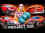 ПРОЕКТ 2021 : concept RA из пластилина , eclipse CROSS 3.8 , Save the ECLIPSE , BMW и ГАЗелька