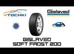 Зимняя шина Gislaved Soft Frost 200