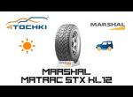 Летняя шина Marshal Matrac STX KL12