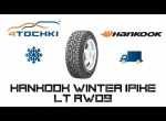 Зимняя шина Hankook Winter i*Pike LT RW09