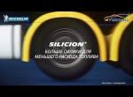 Технология Silicion в грузовых шинах Michelin